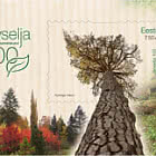 100th Anniversary of Jarvselja Wooden Souvenir Sheet