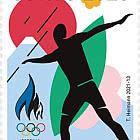 东京夏季奥运会
