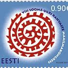 第八届世界芬兰-乌戈尔人民大会