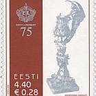 Estonian Shooting Sport Federation - 75th Anniversary