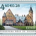 Estonian Manor Halls - Taagepera