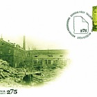 Räpina Paper Mill, 275th anniversary