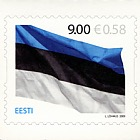 Estonian National Flag - 125th Anniversary
