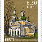 St Catherine's of Pärnu