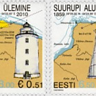 Suurupi Leading Light Lighthouses
