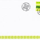 通用邮票 - 綠色