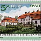 Estonian Manor Halls - Hiiu Suuremõisa