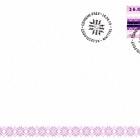 通用邮票 - 紫色