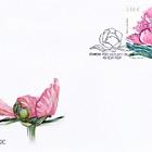 Flower Stamp - Peony
