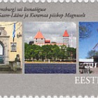 450th Anniversary - The City Of Kuressaare