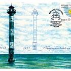 Kiipsaare Lighthouse