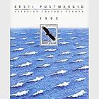 Conjunto Del Año 1995