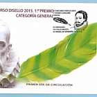 Disello Cervantes - General Category 2016