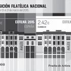 2015年Exfilna
