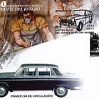 国家车队80周年