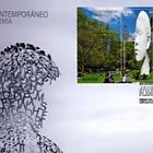 西班牙当代艺术 - 豪Plensa