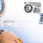 Spanish Antarctic Activity - B.A.E. Gabriel de Castilla