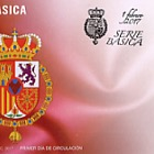 Definitives - HM King Felipe VI