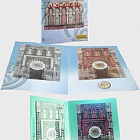 Coin & Stamps Cordoba Mosque