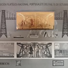 Exfilna 2017 - Portugalete - Metal Bridge (Artist's Proof)