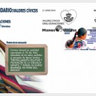 Civic Values - NGO, Donations, (Manos Unidas)