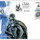 1300 Years Since the Constitution of the Kingdom of Asturias