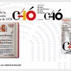 宪法40周年