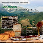 Cuisine, Protected Designations of Origin of Cantabria
