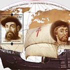 Joint Issue Spain-Portugal, 5th Centenary of the Magellan-Elcano Expedition - (Portuguese Version)