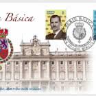 Basic Series - HRH King Felipe VI