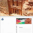 Wonders Of The World - Petra