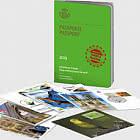 International Philatelic Passport - 2019