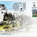 12个月12邮票-莱里达