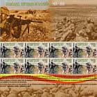 Centenary Of The Spanish Legion 1920-2020