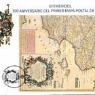 300 Anniversaire De La Première Carte Postale De L'espagne