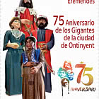 75th Anniversary Of The Giants Of The City Of Ontinyent