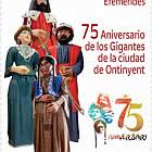 75e Anniversaire Des Géants De La Ville D'ontinyent