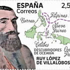 Ruy Lopez From Villalobos