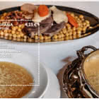 Spain In 19 Dishes - Madrid Stew