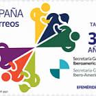 30 Years Of The Ibero-american General Secretariat - CTO