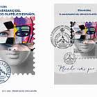 75e Anniversaire Du Service Philatélique Espagnol