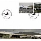 Vágar Airport (CTO)