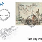 The Seven Swans - (FDC M/S)