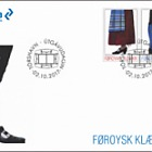 Faroese National Costumes II -(FDC Set)