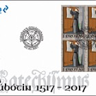 Reformation 500th Anniversary - (FDC Block of 4)