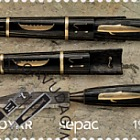 Sepac 2017 - Faroese Knife - (Set CTO)