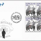 H.C. Müller 200 Years - (FDC Block of 4)