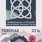 Fuglafjordur Municipality 100 Years - (Set Mint)