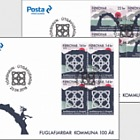Fuglafjordur Municipality 100 Years - (FDC Block of 4)