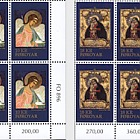 Icons - (Block of 4 - Lower Marginal)